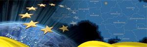 Новини України