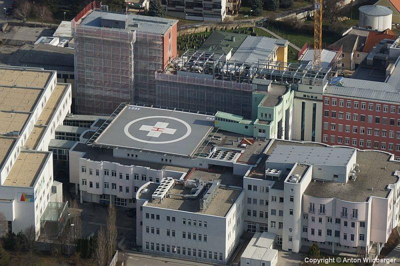 Новгородской областной клинической психиатрической больницы
