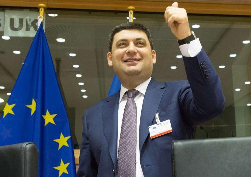 Нецены сделали украинцев бедными— считает Гройсман