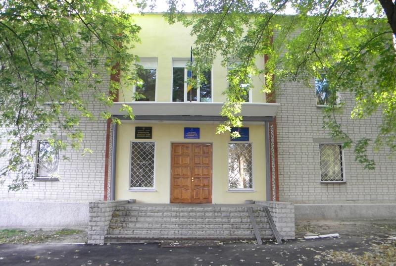 Помещение Репкинского райсуда Черниговской области