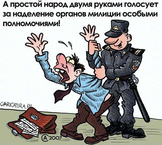 Приколы картинки про день полиции