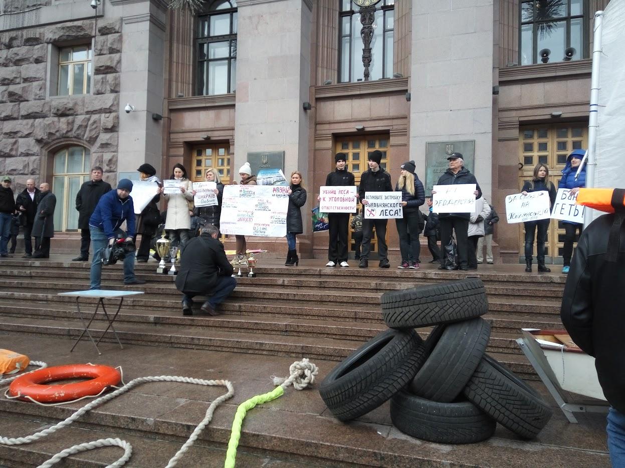 Инвесторы недостроев пикетируют КГГА 31 марта 2016 года. Фото: abcnews.com.ua