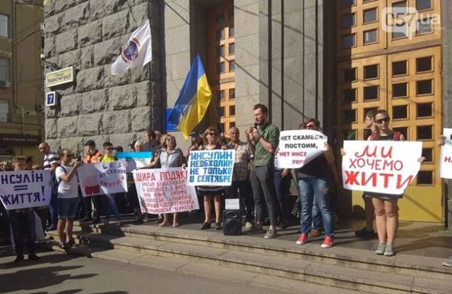 Митинг инсулинозависимых в Харькове. Фото: 057.ua