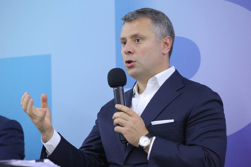 Нафтогаз Украины. Юрий Витренко