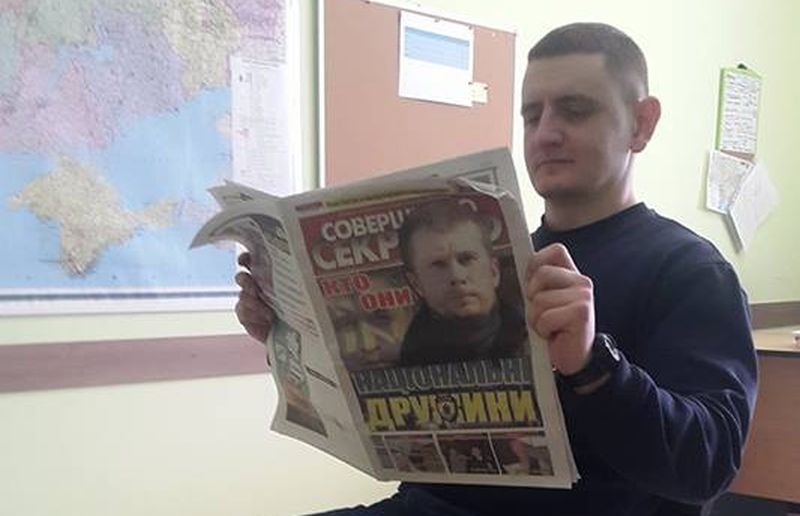 Національний корпус. Владислав Соболевський читає про улюбленого вождя і лідера