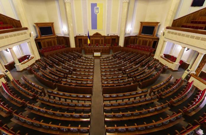 Парламентські вибори в Україні 2019