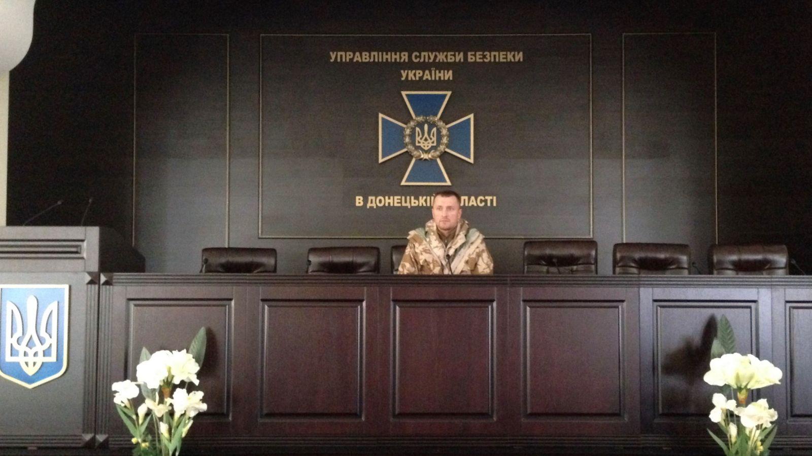Война на Донбассе. ДонСБУ, пустой зал заседаний
