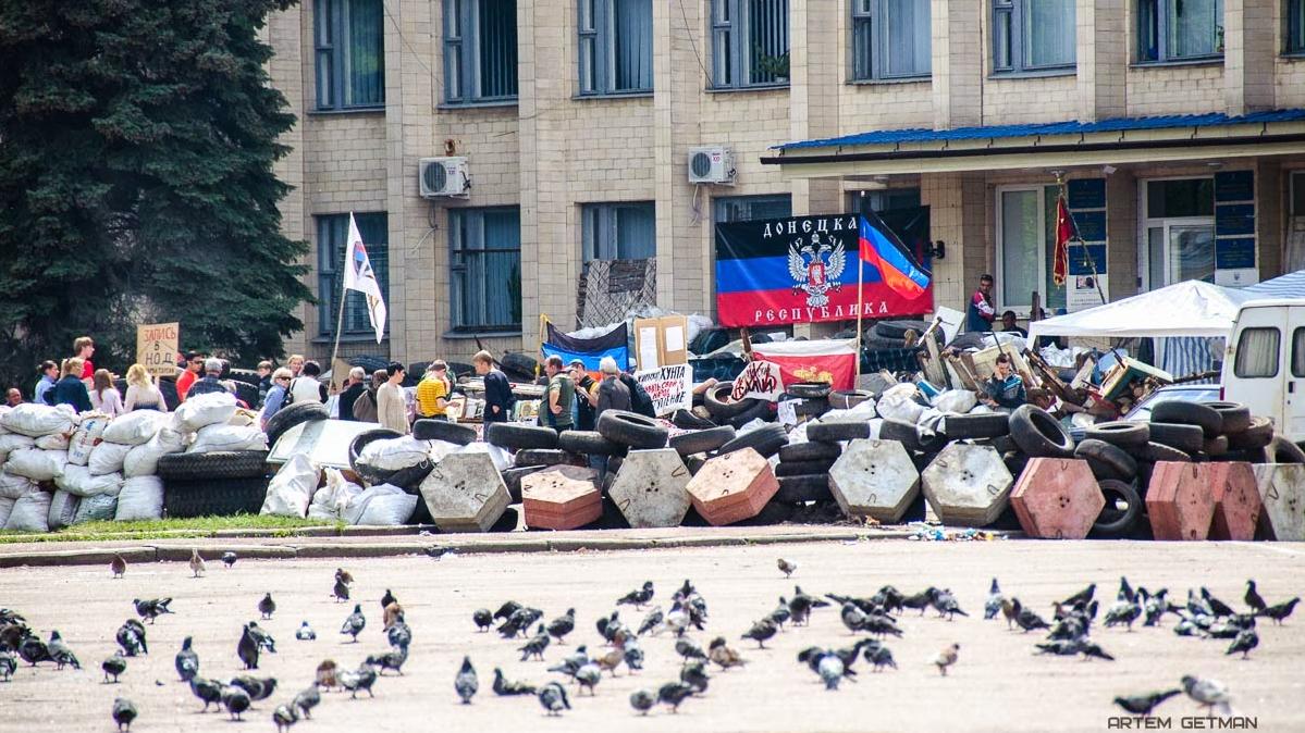 Краматорск сейчас и пять лет назад. Фото: Фото Артем Гетьман