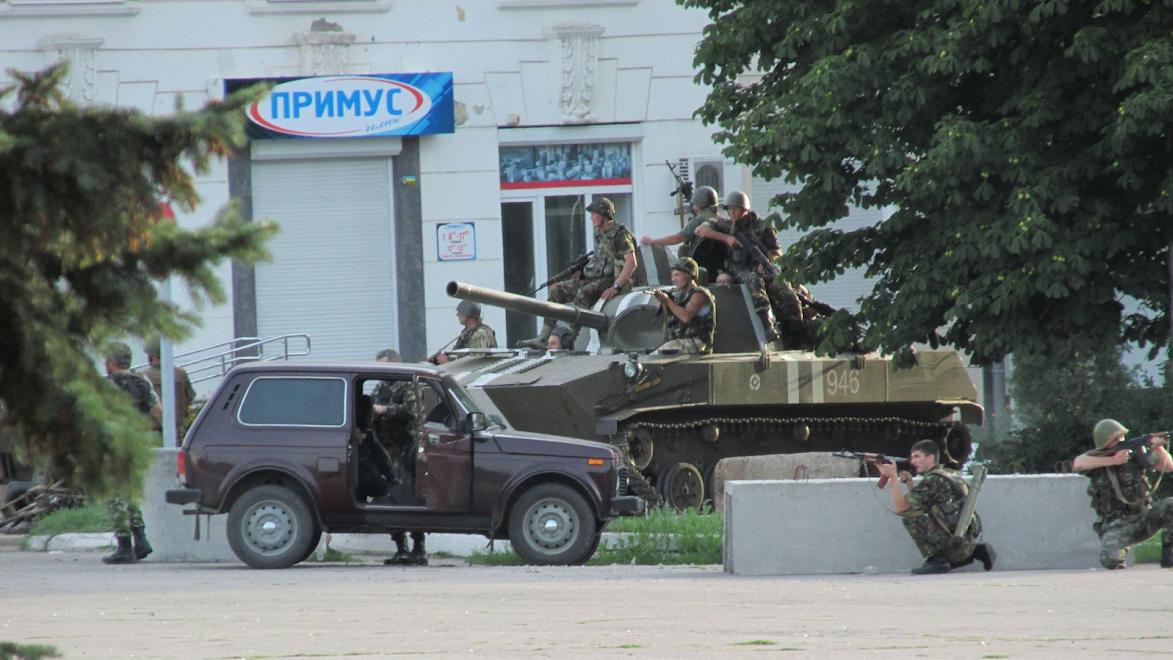 Краматорск сейчас и пять лет назад. Фото: Valery Firuch