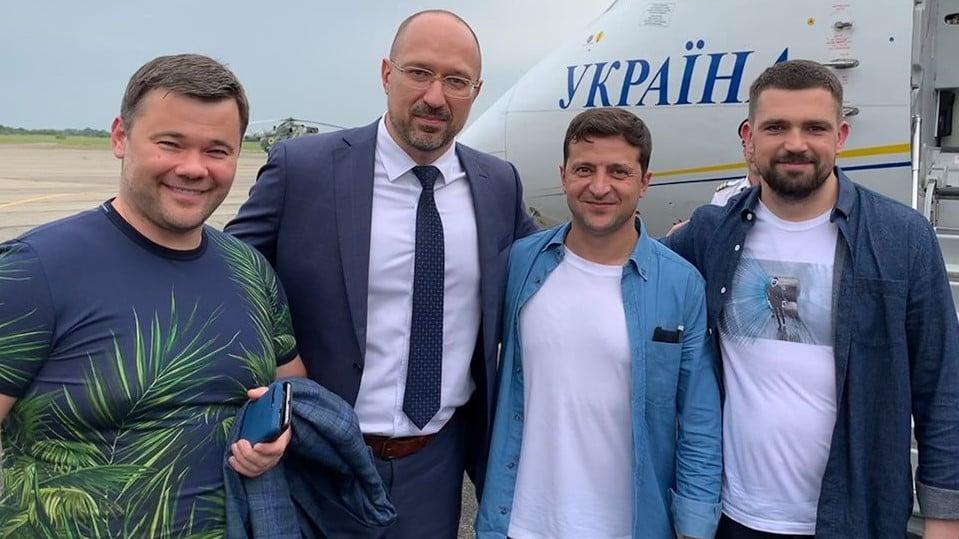 Денис Шмыгаль (второй слева). Фото: Facebook