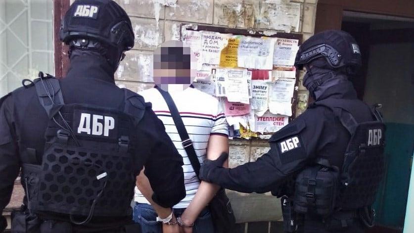 Правоохранительные органы Украины. Фото: Государственное бюро расследований / Facebook