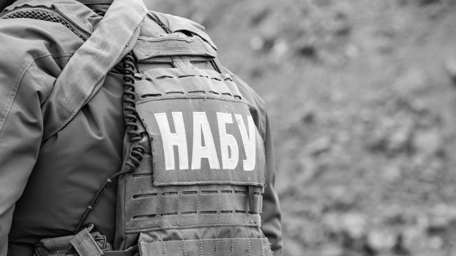 Правоохранительные органы Украины. Фото: НАБУ / Facebook