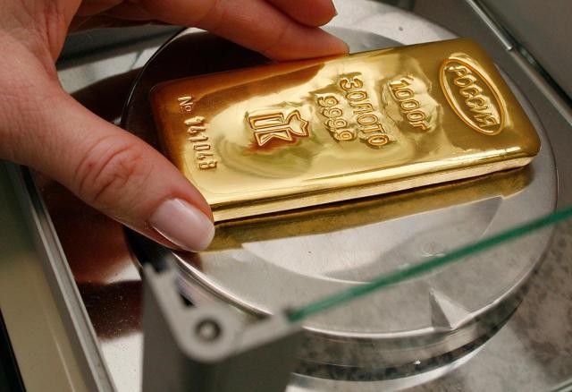 Сколько будет стоить золото eia oil inventory