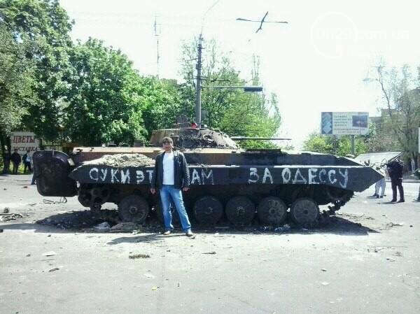 Новости уфсин оренбургской обл