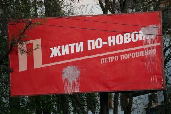 Через трудову міграцію в Україні знижується привабливість для входження інвесторів, - Устенко - Цензор.НЕТ 4296