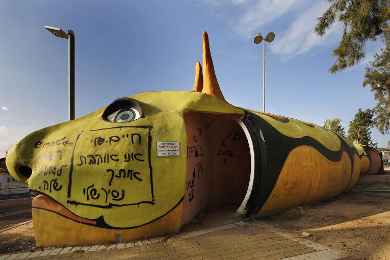 Раскрашенное под змею бомбоубежище на детской площадке в городе Сдерот в Израиле