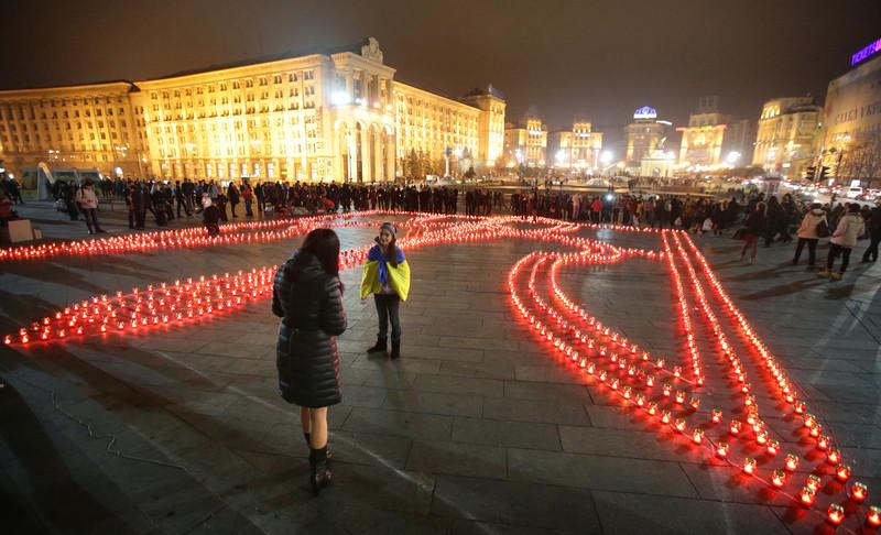 Акция «Украина — это я» в поддержку военных в АТО