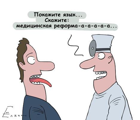 Реформы болезненны для определенных группировок, защищающих свои интересы, - Бальцерович - Цензор.НЕТ 9172