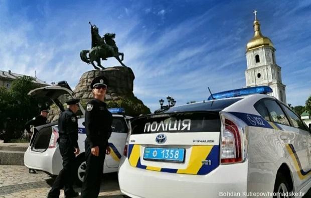 Реферат на тему полиция найден in yan mir Популярные видео запросы