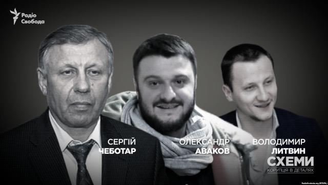 «Справа рюкзаків»: Апеляційний суд зняв арешт змайна Чеботаря