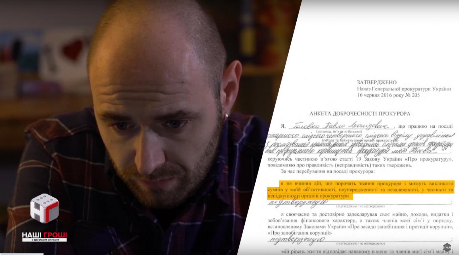 Поклонник Антимайдана изГПУ расследует дела Революции достоинства
