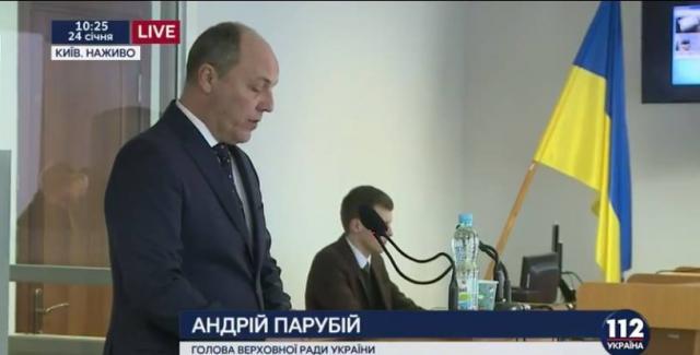 Насуде огосизмене Януковича должны допросить Парубия