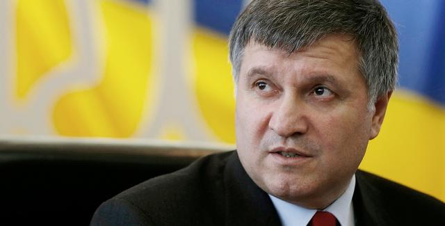 Вгенпрокуратуре Украинского государства назвали причастного кпокушению на руководителя МВД