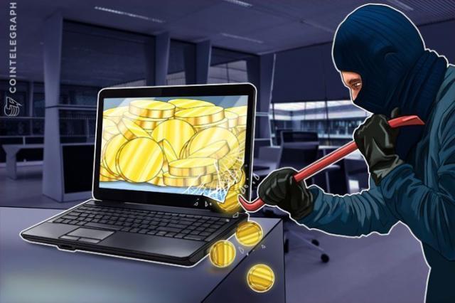 Найбільша в історії крадіжка криптовалюти сталася вЯпонії
