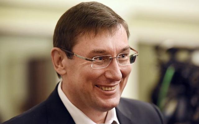 Відпочинок Луценка наСейшелах коштував понад 50 тисяч євро— Схеми