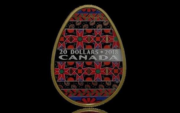 ВКанаде создали монету вформе украинской писанки