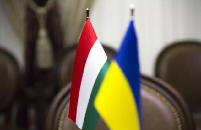 Украина достигла компромисса сВенгрией— Закон обобразовании