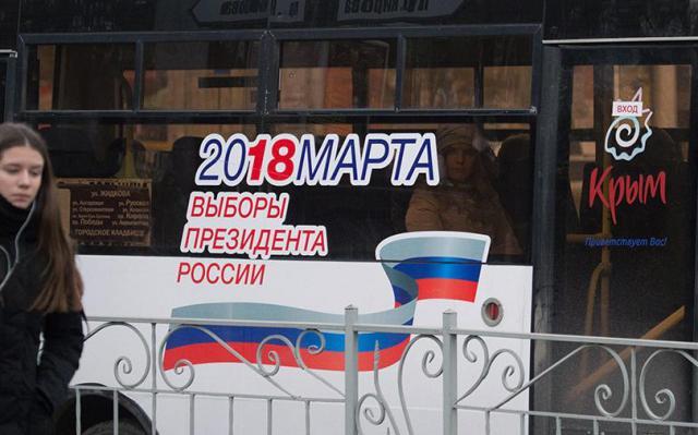Прокуратуру АРК просят привлечь кответственности 10 000 членов избиркомов вКрыму