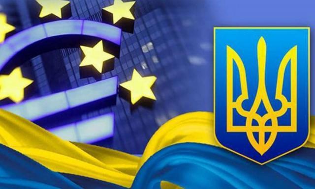 Совет Европы утвердил план для государства Украины сбюджетом в30млневро
