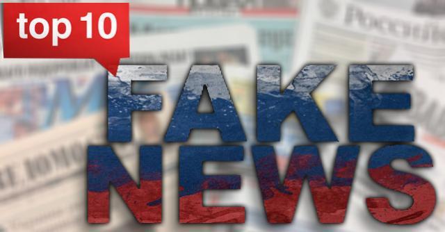 Госдеп запускает проект попротиводействию пропаганде против США