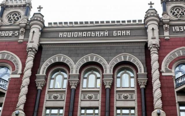 Яков Смолий будет продолжать «никакую» политику НБУ— Парасюк