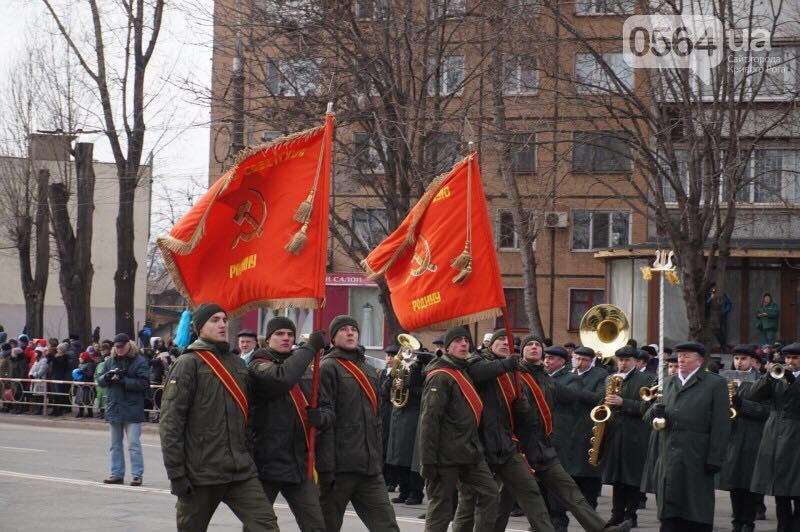 Криворожская милиция открыла производство из-за марша нацгвардейцев ссоветскими знаменами
