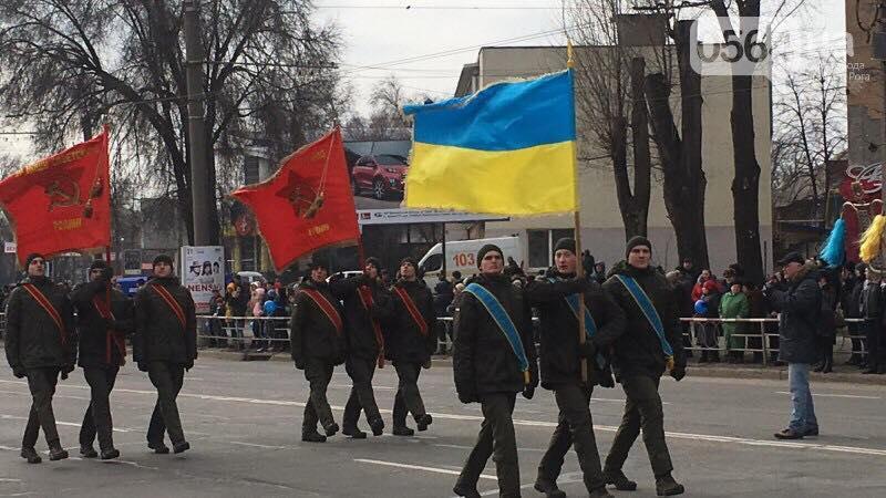 Марш скрасными флагами вКривом Роге: вНацгвардии отыскали крайнего