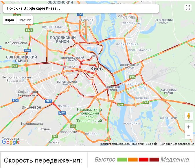 Из-за метели движение вКиеве остановилось намертво: карта пробок