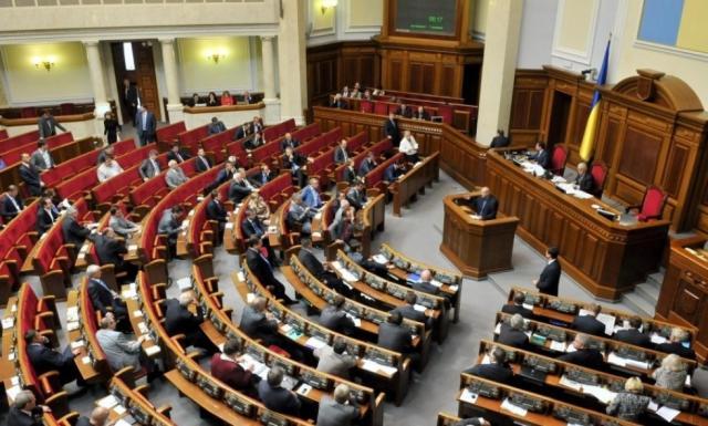 Рада призывает мир непризнавать выборы В. Путина из-за голосования вКрыму