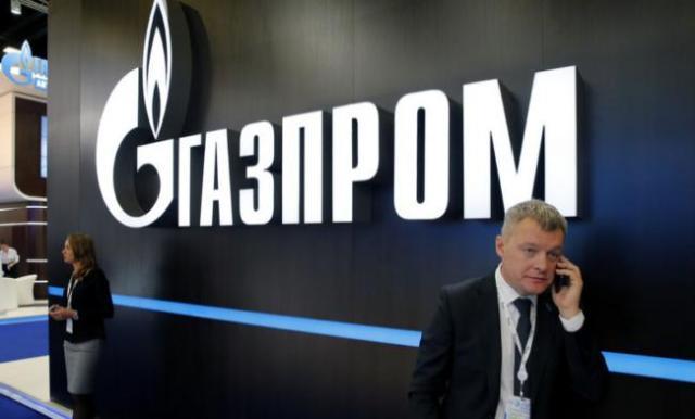 Руководитель «Нафтогаза» объявил обутрате «Газпромом» права «бери либо плати»