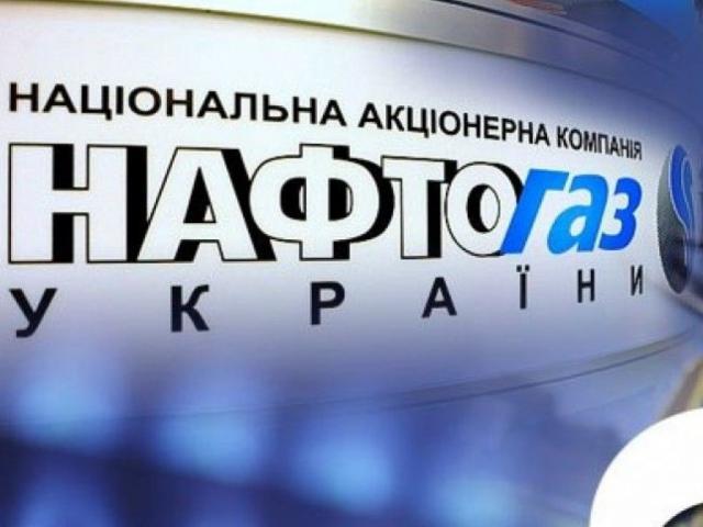 «Нафтогаз» подписал контракт напоставку газа спольской компанией