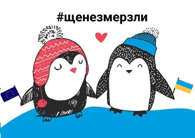 Порошенко заявив про стабілізацію ситуації згазопостачанням вУкраїні