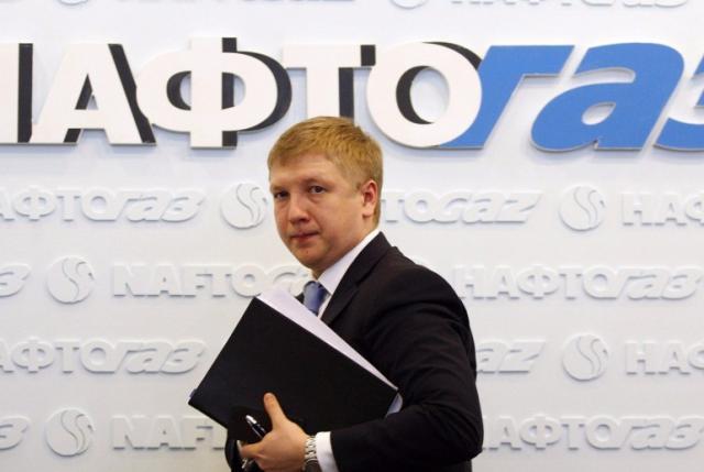 Голова «Нафтогазу» оскаржить усуді штраф від ДФС на8 млрд грн