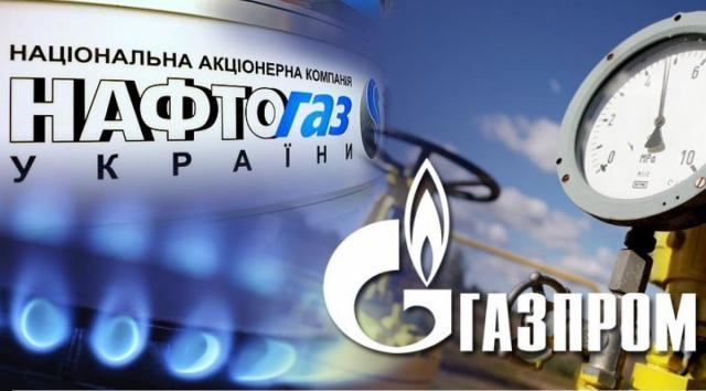 ОНОВЛЕННЯ: «Газпром» направив повідомлення у«Нафтогаз» про розірвання контрактів