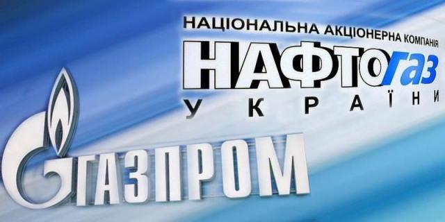 За9 років Україна недоотримала $20 млрд,— «Нафтогаз»