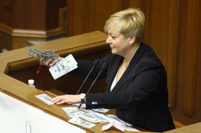 Народный депутат: ВРаде рассчитывают сегодня заслушать отчет Гонтаревой