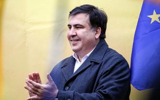 ГПУ прекратила расследование против Саакашвили— юрист