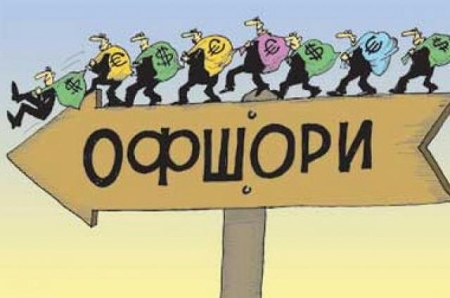 ВЕС обновили «черный список» офшоров