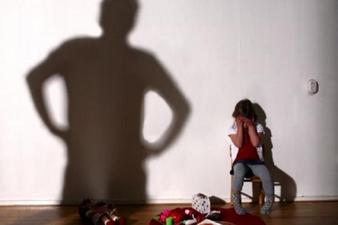 Защита человека от сексуальной эксплуатации