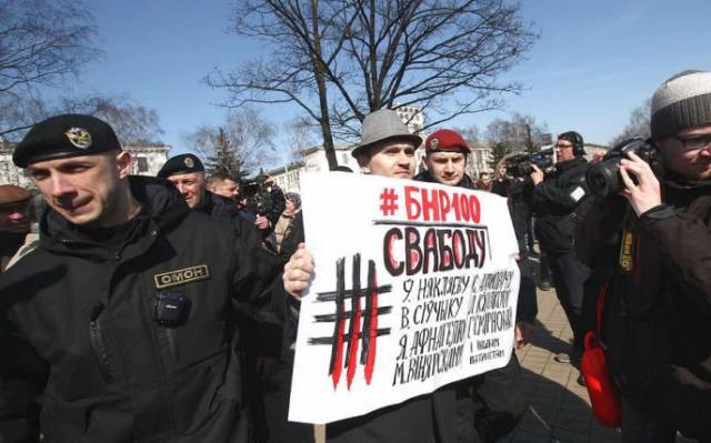 День волі у Білорусі: у Мінську міліція затримала понад 30 осіб